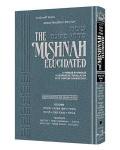 Mishnah Elucidated - Seder Kodashim Volume 3