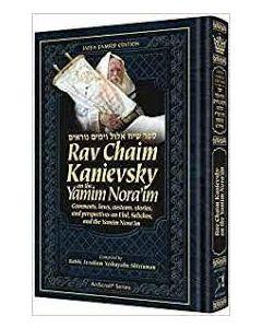 Rav Chaim Kanievsky on the Yamim Nora'im